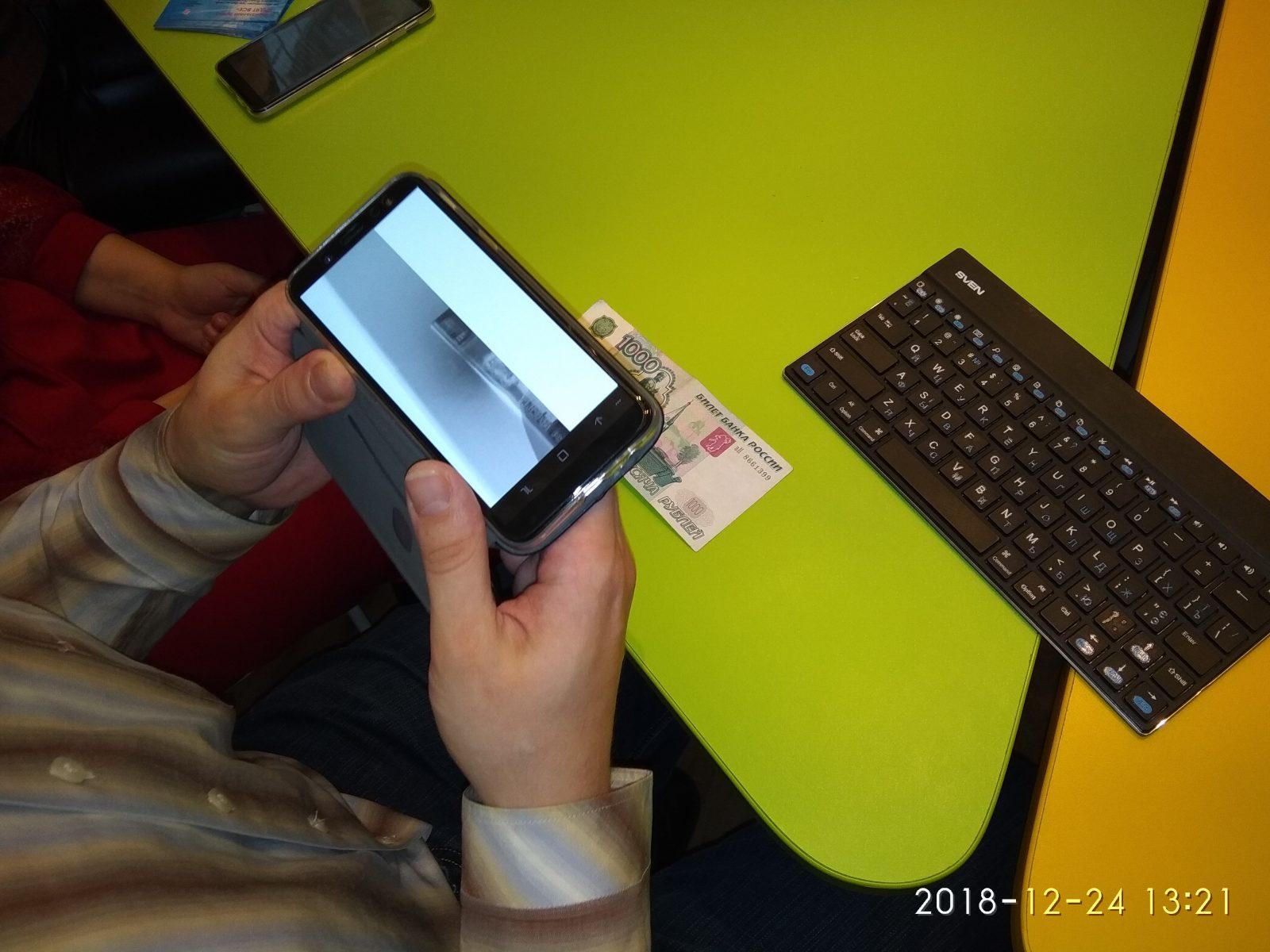 Алгоритм создания универсального мобильного помощника представили во Владимире.