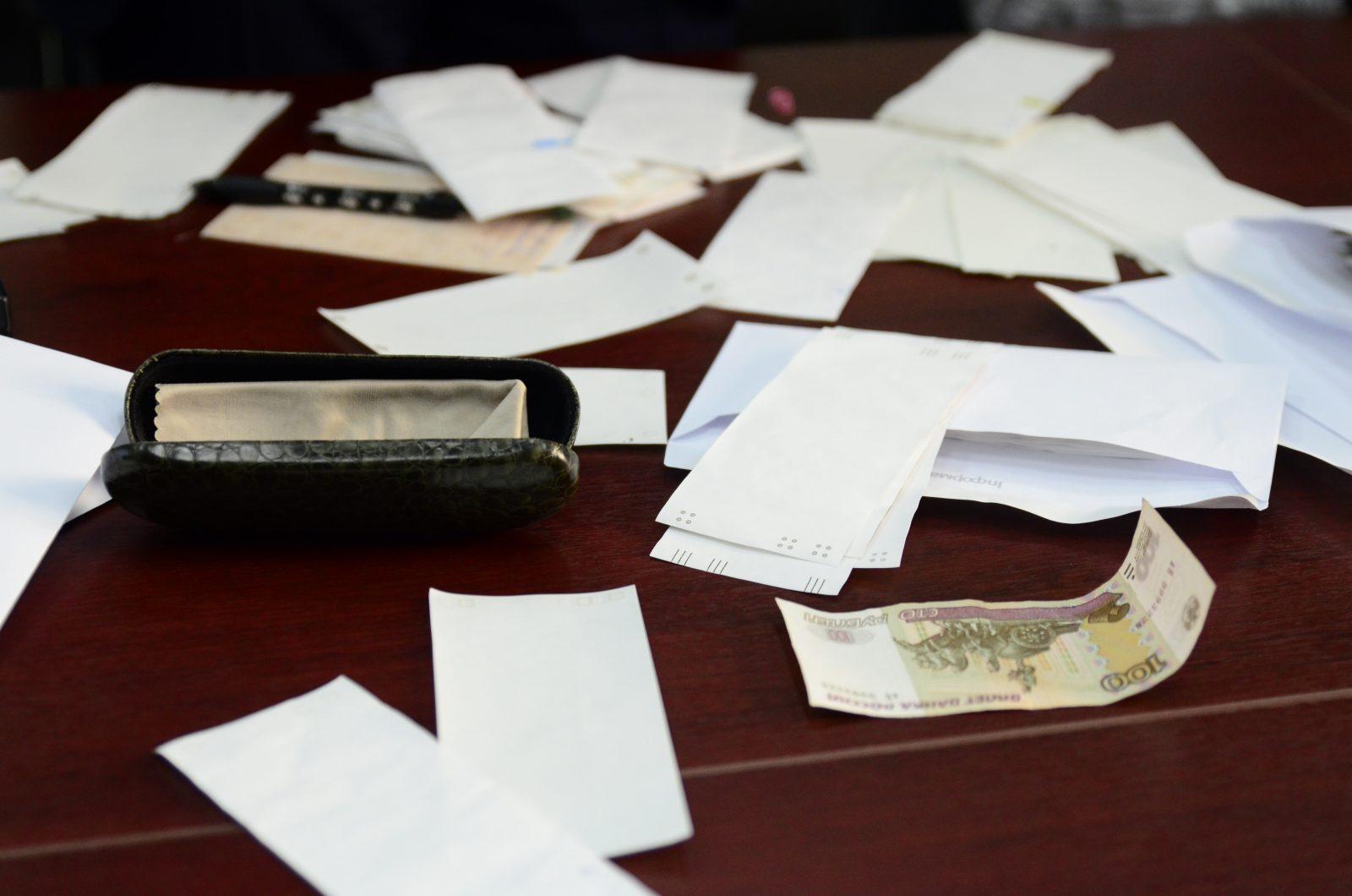 «Создание безбарьерной среды. Адаптация банкнот для самостоятельного использования незрячими людьми».