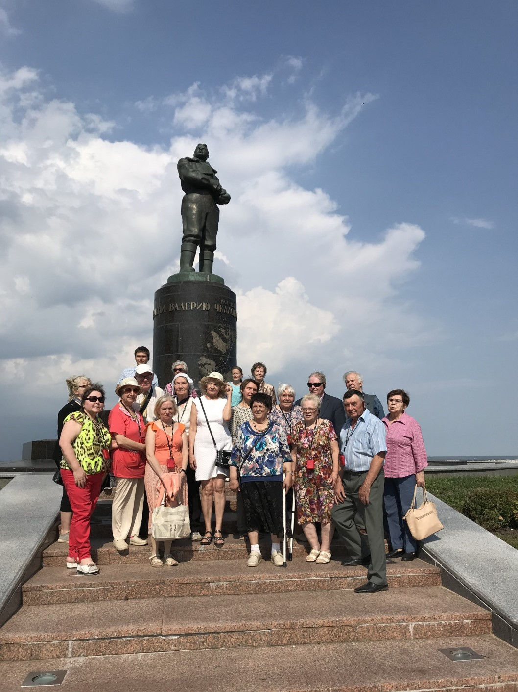 Знакомьтесь: Нижний Новгород.