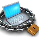 Защита информации от несанкционированного доступа.