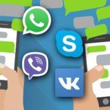 Вебенар «Соц. сети и Мессенджеры. Что выбрать для быстрой коммуникации».
