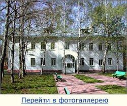 «Реабилитационный центр для инвалидов «Самарский».