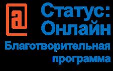 "Логотип ""Статус: Онлайн"""