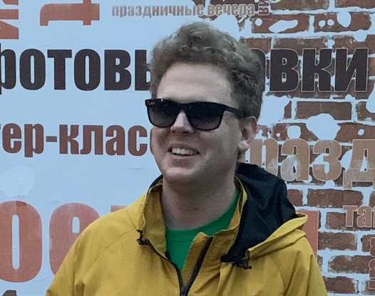 Иван Колобов.