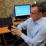 «It-технологии, как средство реабилитации незрячих людей»
