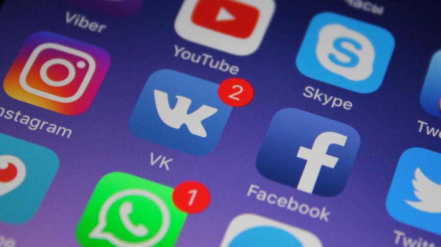 Социальные сети как эффективный инструмент создания позитивного образа незрячих людей.