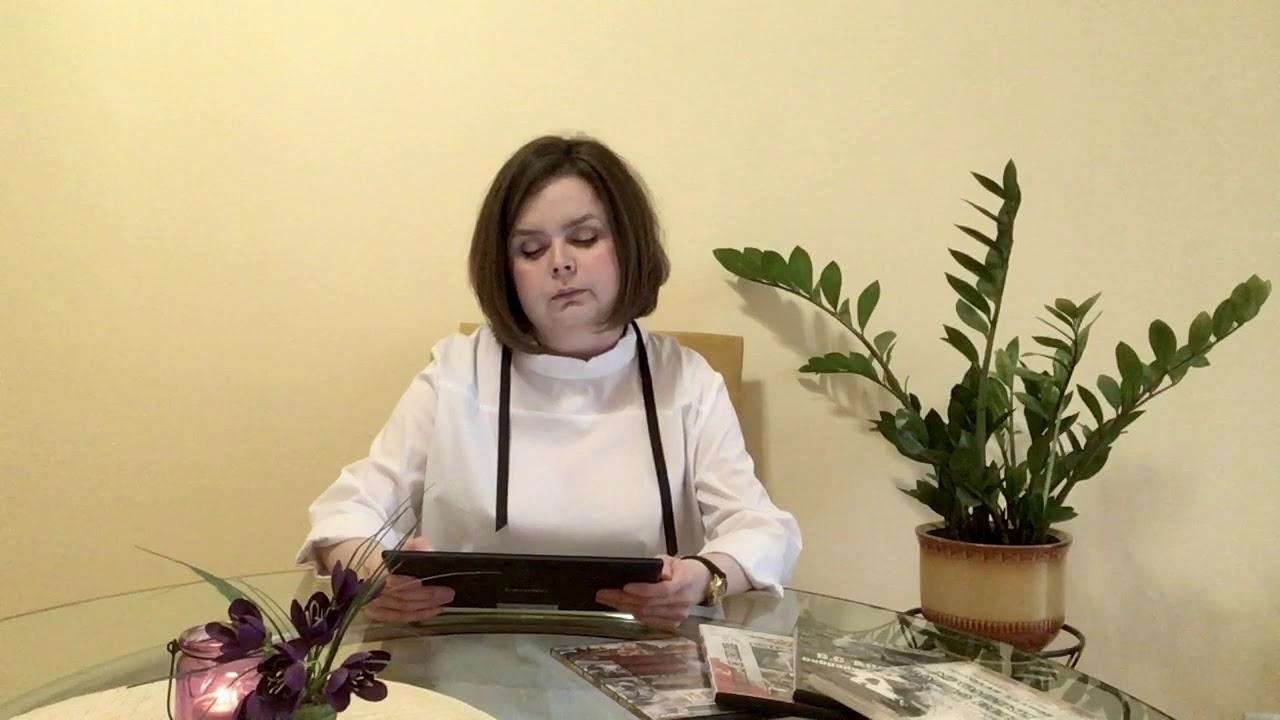 Светлана Тюрина.
