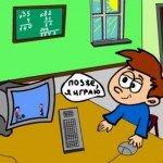 «Персональный помощник» — конкурс компьютерной грамотности