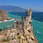 Путешествие в Крым