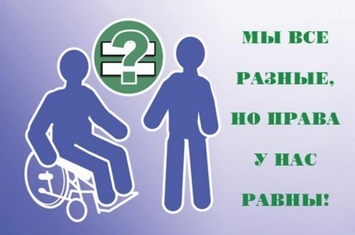 Конкурс творческих работ «Мои избирательные права».