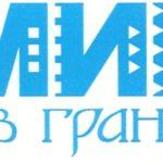 Незрячие нижегородцы откроют «Мир без границ»