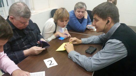 """Конкурс по невизуальному использованию мобильной техники """"Словом и жестом"""""""