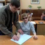 Владимирских школьников обучают пользоваться смартфоном, не глядя на экран