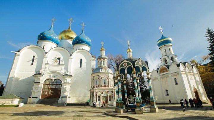 Москва 20 лет спустя.