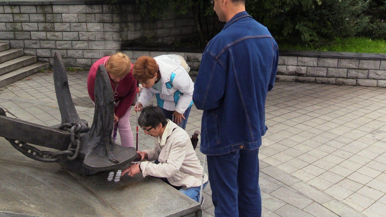 Квест для инвалидов по зрению «Другая реальность».