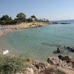 «Солнечный Кипр»