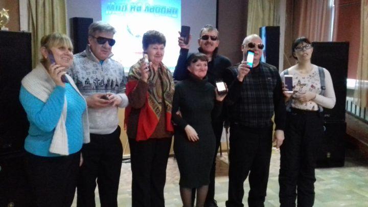 Первый городской конкурс по невизуальному использованию мобильной техники пройдёт в Комсомольске-на-Амуре.
