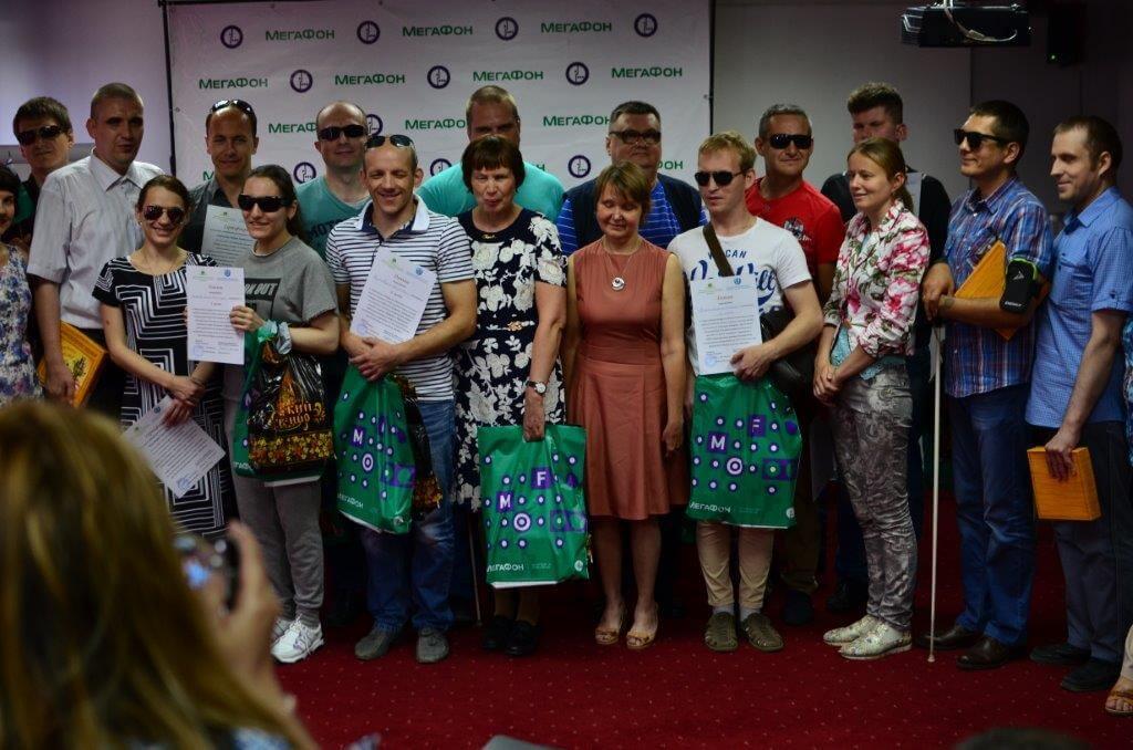 победитель I Всероссийского конкурса по невизуальному использованию мобильной техники