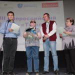 В Нижнем Новгороде начал работу III всероссийский форум «Тифло-IT».