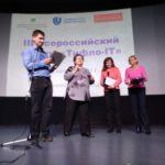 Опыт Российских НКО по формированию доступной информационной среды представили в Нижнем Новгороде