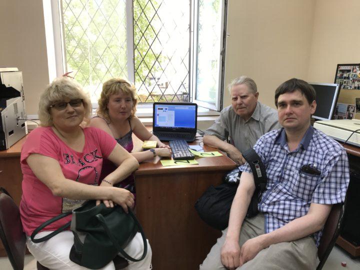 Участники конкурса компьютерной грамотности.