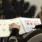 Резолюция Всероссийского обучающего семинара «Технологии доступности»