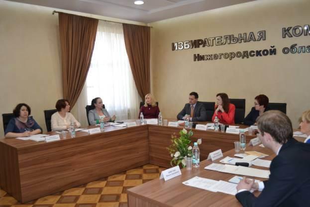 Круглый стол с Уполномоченным по правам человека прошел в Нижегородской области