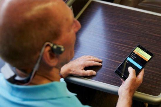 У незрячих людей Таганрога появилась возможность улучшить качество жизни с помощью телефонии.