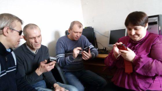 Смартфоны стали доступны для незрячих Бугульмы.