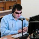 12 вебинаров, посвященных вопросам обеспечения доступа незрячих и слабовидящих людей к информации