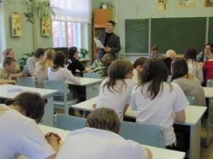 Лекция в школе -интернате для слепых и слабовидящих детей